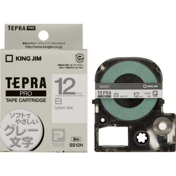 テプラPROテープ SS12H