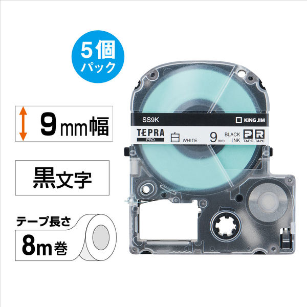 キングジム テプラ PROテープ 9mm エコロジーパック 白ラベル(黒文字) 1箱(5個入) SS9K-5P