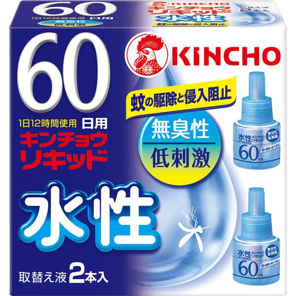 水性キンチョウリキッド60日無香料 取替