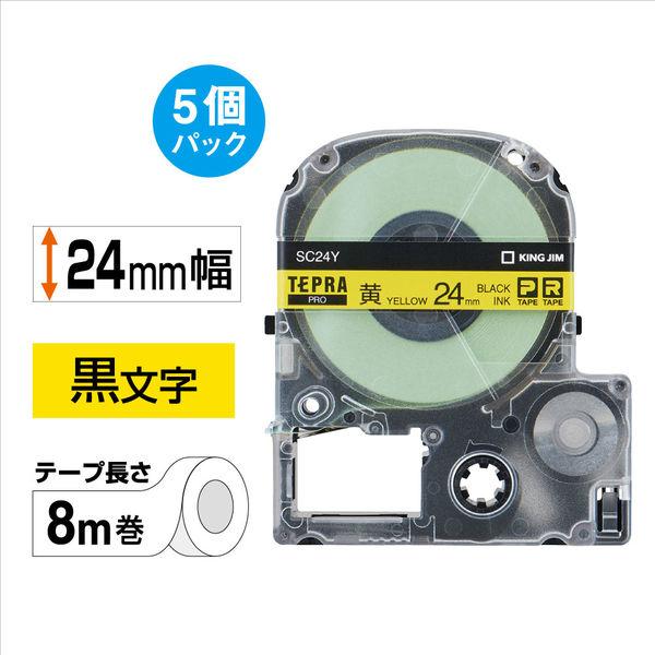 キングジム テプラ PROテープ 24mm エコロジーパック 黄ラベル(黒文字) 1箱(5個入) SC24Y-5P