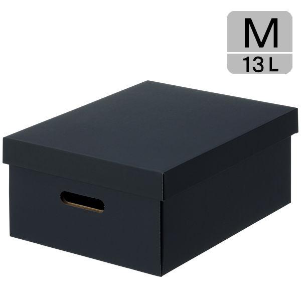 収納ボックス M ダークグレー 5個