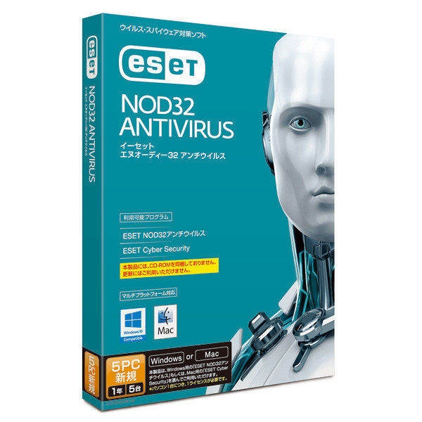 NOD32アンチウイルス 1年5台
