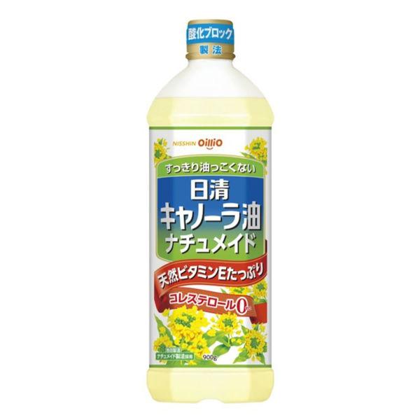 日清キャノーラ油ナチュメイド 1本
