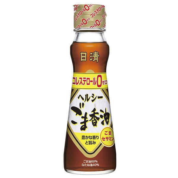 日清ヘルシーごま香油 130g 1本