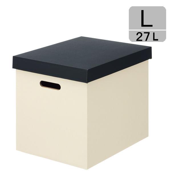 収納ボックス L ホワイト 3個