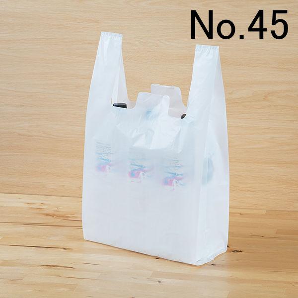 中厚手レジ袋 乳白 45号