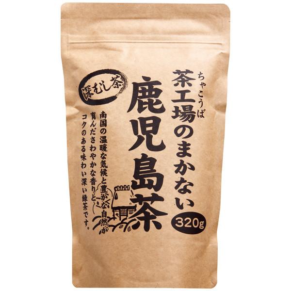 大井川茶園茶工場のまかない鹿児島茶1袋