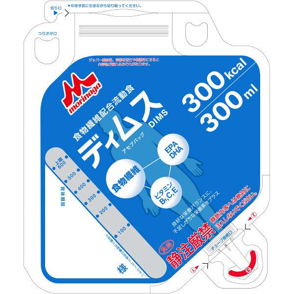 クリニコ DIMSアセプバッグ 300kcal 1箱(20個入) 0645022 (直送品)