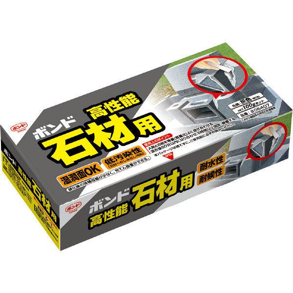 コニシ ボンド 接着剤 高性能石材用 100gセット #05407 1箱(10個入) (取寄品)