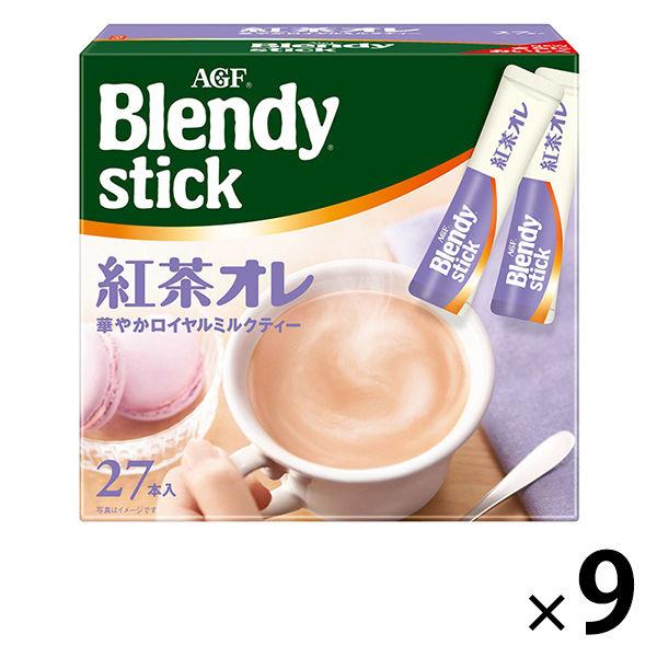 ブレンディ  紅茶オレ