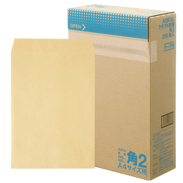 角2クラフト封筒 テープ付 1200枚