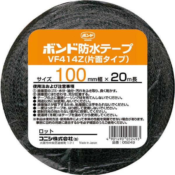 コニシ ボンド 建築用ブチルゴム系防水テープ VF414Z-100 #05249 1箱(8個入) (取寄品)