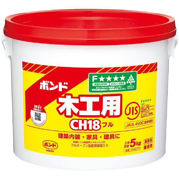 コニシ ボンド CH18フル 5kg #40177 1箱(4個入) (取寄品)