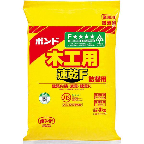 コニシ ボンド K120 170ml #40304 1箱(6個入) (取寄品)