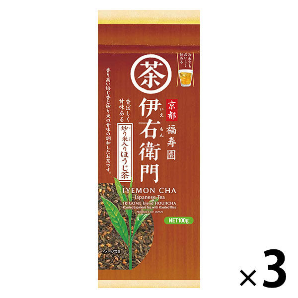 伊右衛門炒り米入りほうじ茶100g 3袋