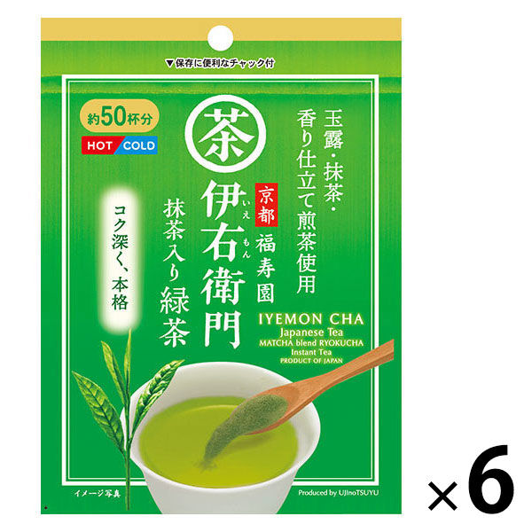 伊右衛門 抹茶入り緑茶インスタント 1箱