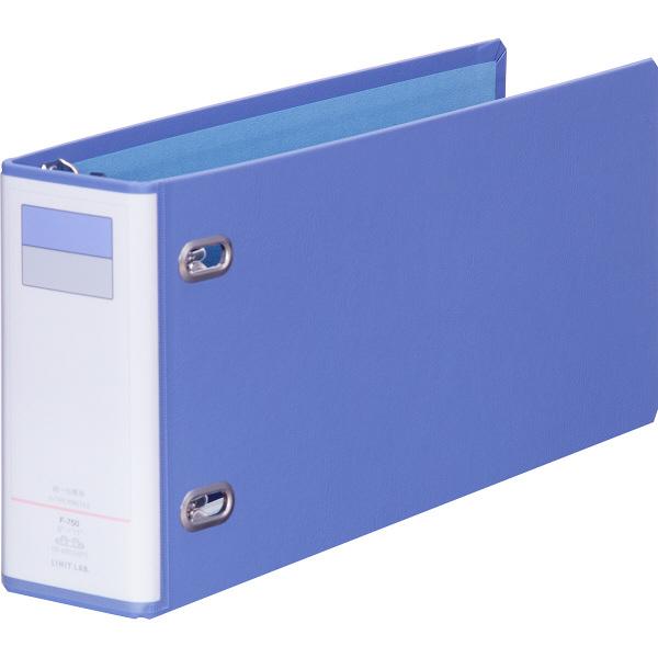 リヒトラブ リングファイル(統一伝票用) D型リングファイル ブルーバイオレット F750 1箱(10冊入)