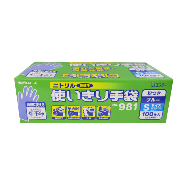 NO981ニトリル 使いきり手袋(粉つき) S ブルー 1セット(300枚:100枚入×3箱)