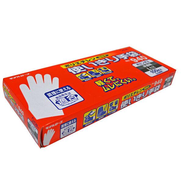 モデルローブ NO940ポリエチレン エンボス使い切り手袋 L 100枚入×5箱 エステー