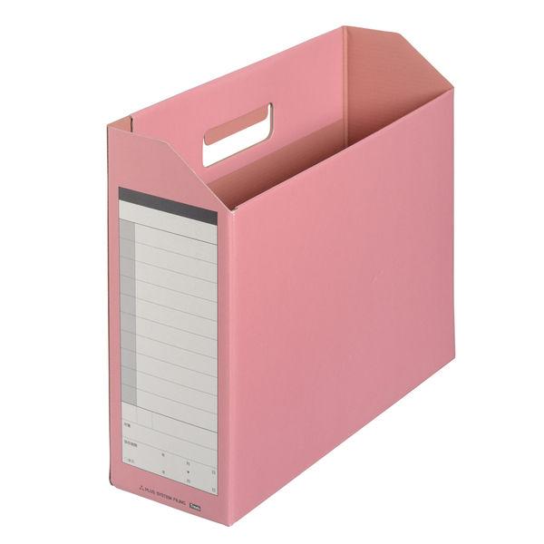 プラス ボックスファイル A4ヨコ 背幅100mm ピンク 87532 1袋(10冊入) 業務用パック
