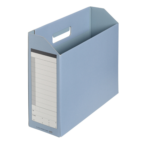 プラス ボックスファイル A4ヨコ 背幅100mm ブルー 87531 1袋(10冊入) 業務用パック