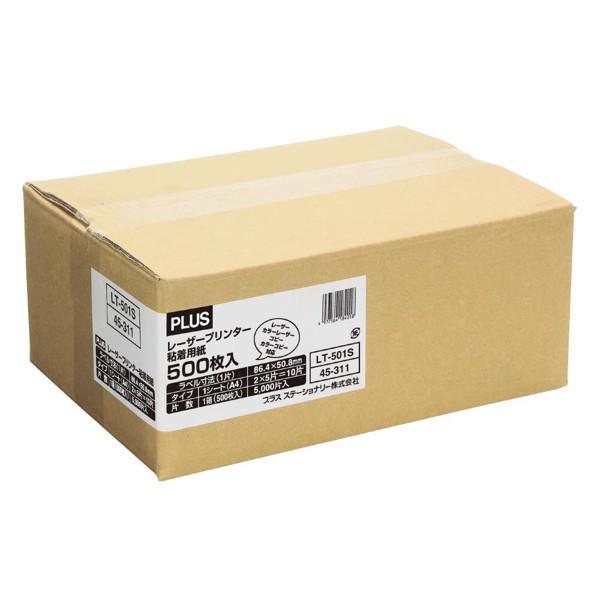 プラス レーザーラベル LT-501S 45311 10面 四辺余白付 1箱(500シート入)