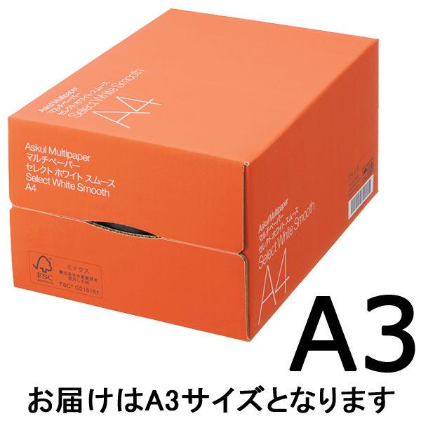 セレクトホワイトスムース A3 1箱