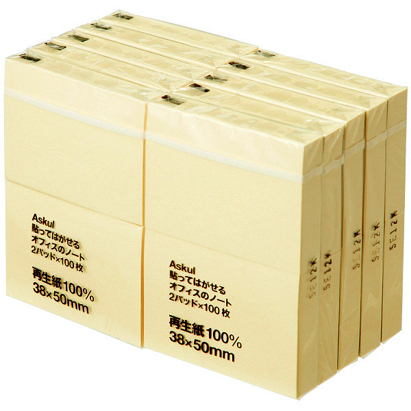 ふせん 38×50mm イエロー 20冊