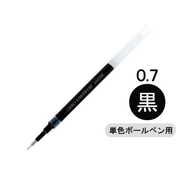 OHTO ニードルポイント油性替芯LL ボール径0.7mm黒 KBR-907NPクロ 5本