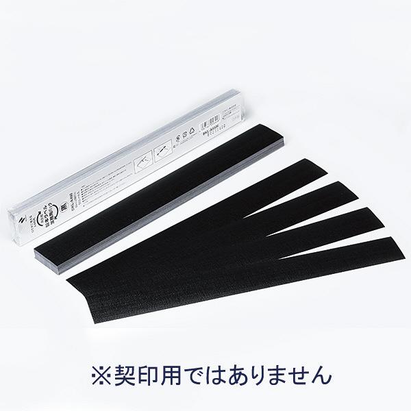 ニチバン 再生紙製本ラベル 黒 1パック(500枚入)