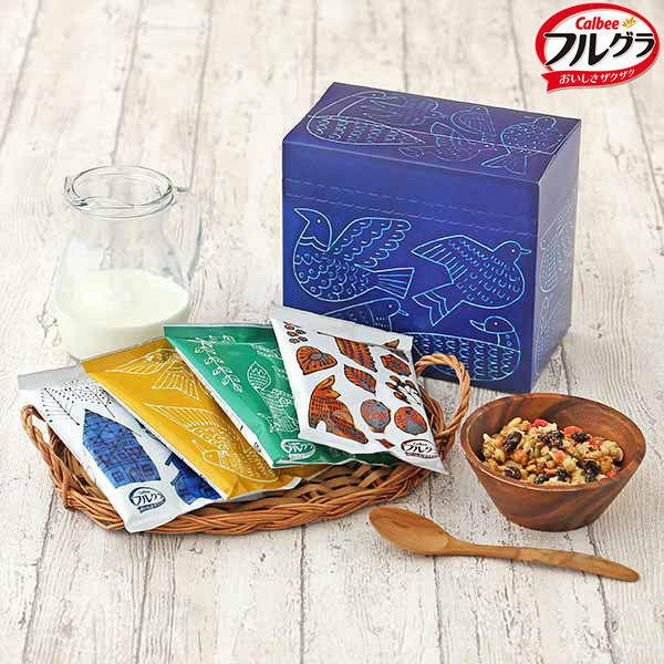 【LOHACO限定】カルビーフルグラ デザインBOX400g(50g×8袋入)1箱