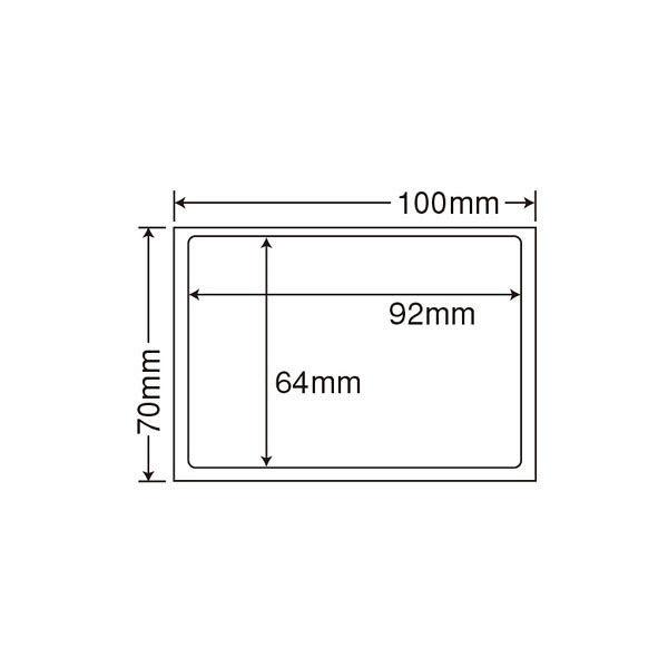 東洋印刷 地紋印刷入りナナ目隠しラベル情報保護シール PPI-2 1箱(1000シート入) (直送品)