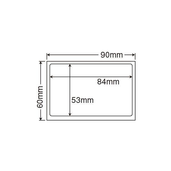 東洋印刷 地紋印刷入りナナ目隠しラベル情報保護シール PPI-3 1箱(1000シート入) (直送品)