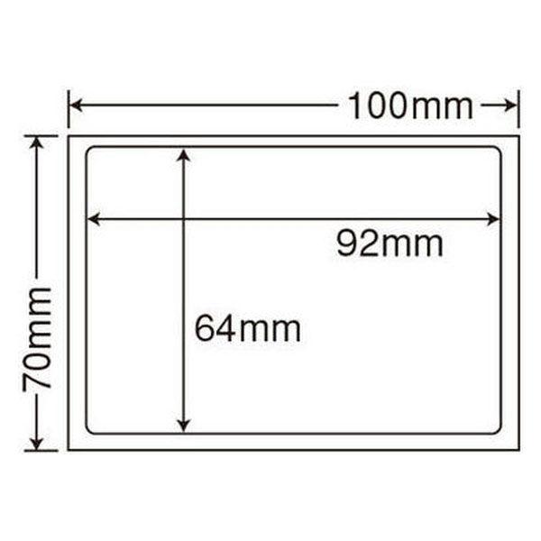 東洋印刷 地紋印刷入りナナ目隠しラベル情報保護シール PPE-2 1箱(1000シート入) (直送品)