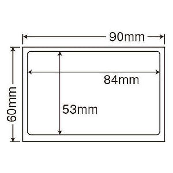 東洋印刷 地紋印刷入りナナ目隠しラベル情報保護シール PPE-3 1箱(1000シート入) (直送品)