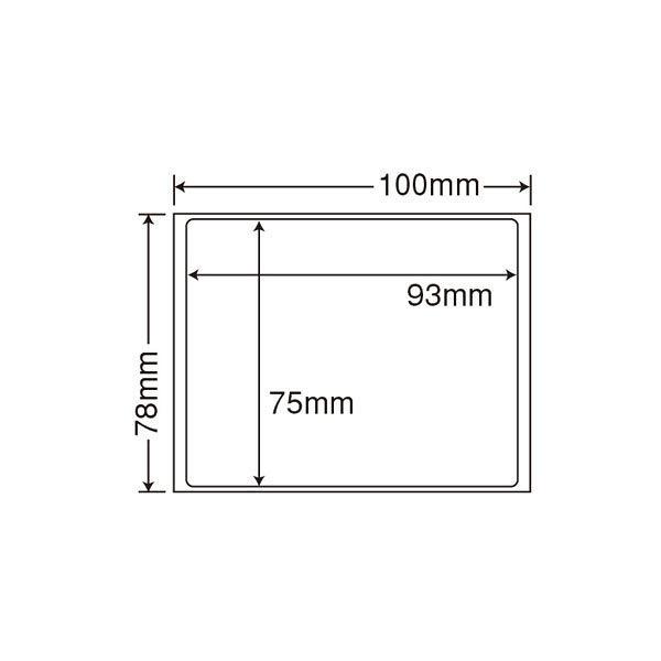 東洋印刷 地紋印刷入りナナ目隠しラベル情報保護シール PPE-4 1箱(1000シート入) (直送品)