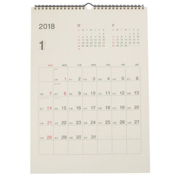 バガスペーパー日曜始まり六輝カレンダー