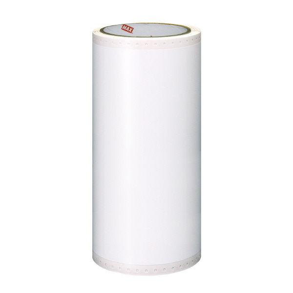 マックス 屋外用ビーポップシート200mmSL-G202Nシロ 白 1箱(2巻入)