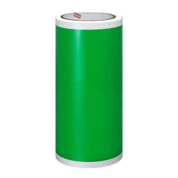 マックス 屋外用ビーポップシート200mmSL-G206N緑 緑 1箱(2巻入)