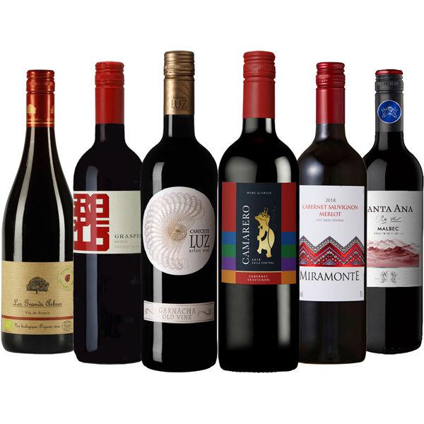 安旨!赤ワイン飲み比ベ6本セット
