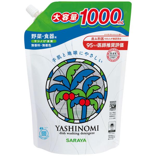 サラヤ ヤシノミ洗剤 詰替用1000ml