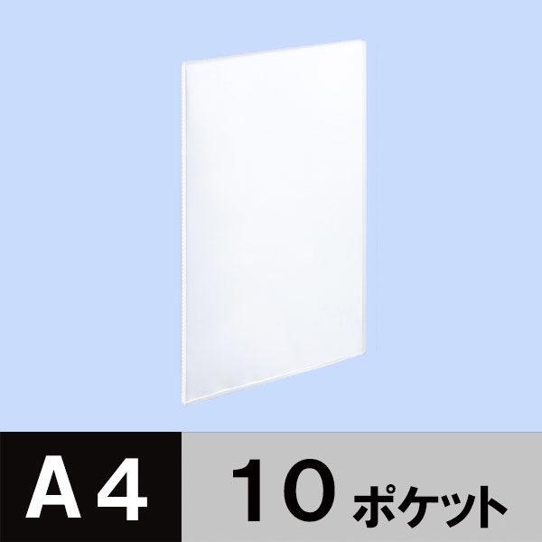 クリアファイルA4 10P 10冊 透明
