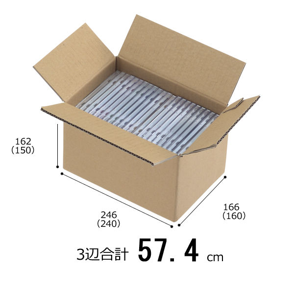 【底面A5】【3辺合計60cm以内】宅配ダンボール A5×高さ162mm 1セット(60枚:20枚入×3梱包)