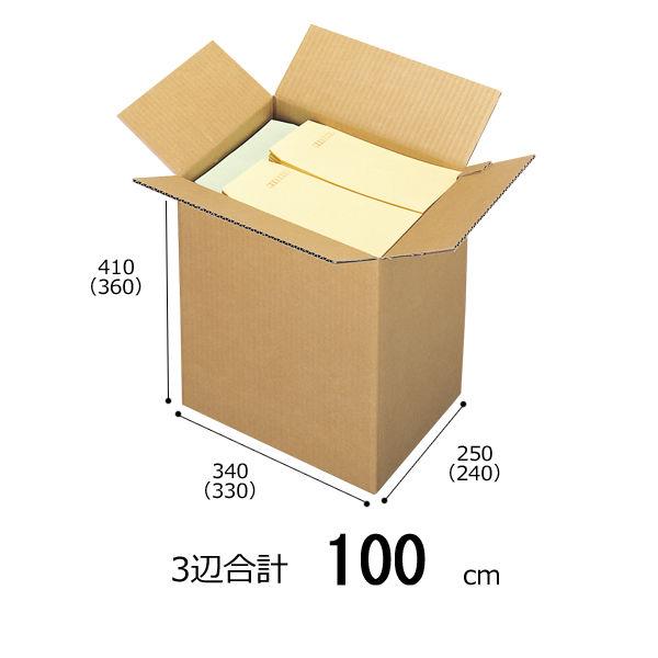 【底面A4】【3辺合計100cm以内】宅配ダンボール A4×高さ410mm 1セット(60枚:20枚入×3梱包)