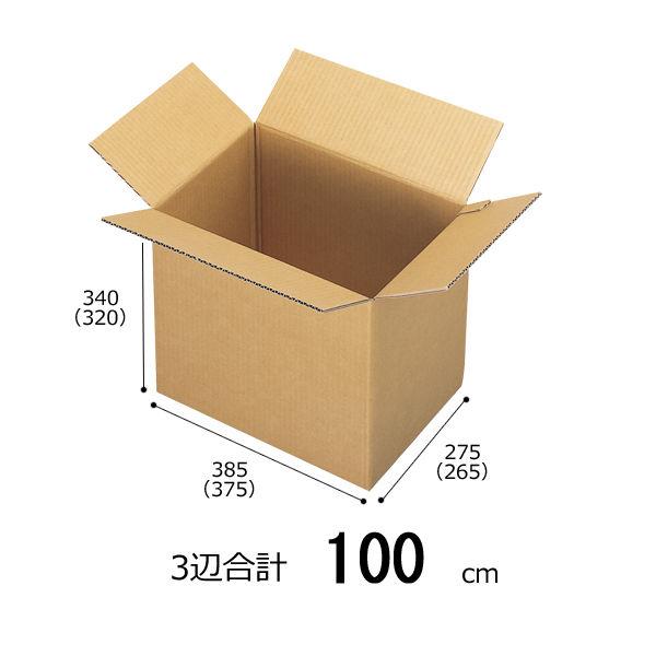 【底面B4】【3辺合計100cm以内】宅配ダンボール B4×高さ340mm 1セット(60枚:20枚入×3梱包)