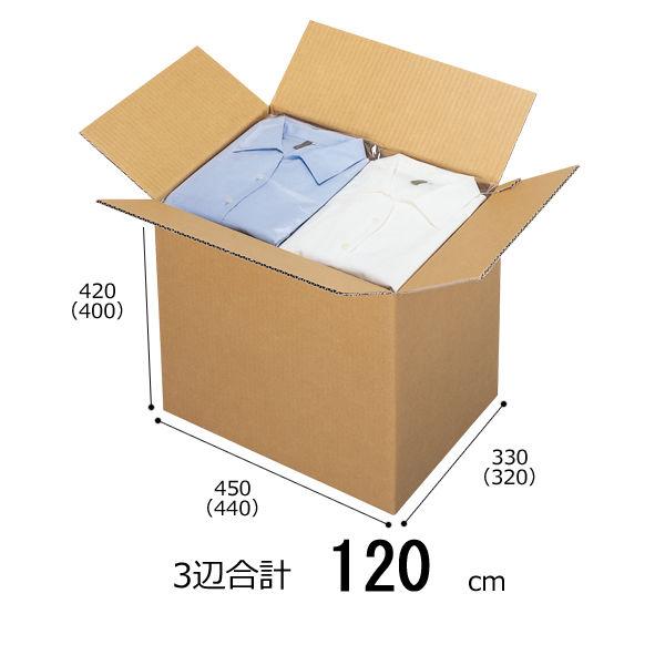 【底面A3】【3辺合計120cm以内】宅配ダンボール A3×高さ420mm 1セット(60枚:20枚入×3梱包)