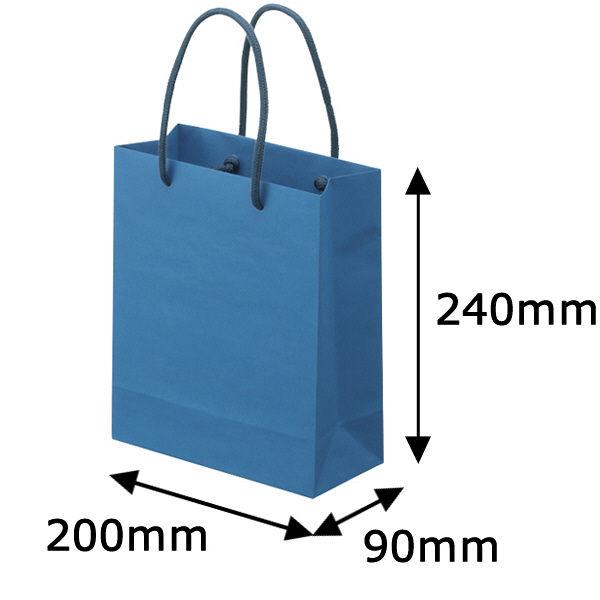 丸紐 手提げ紙袋 藍色 SS 5枚