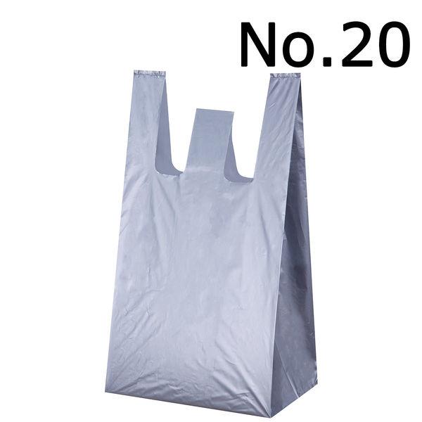 レジ袋 シルバー No.20 1000枚
