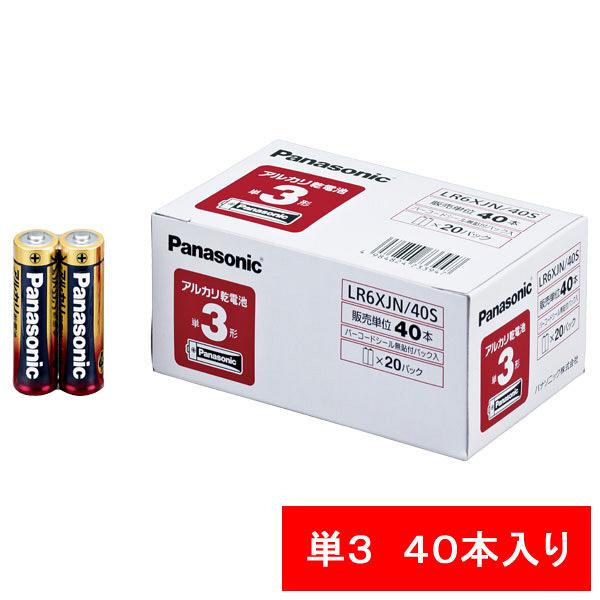 パナソニック アルカリ乾電池 単3形 1パック(40本)