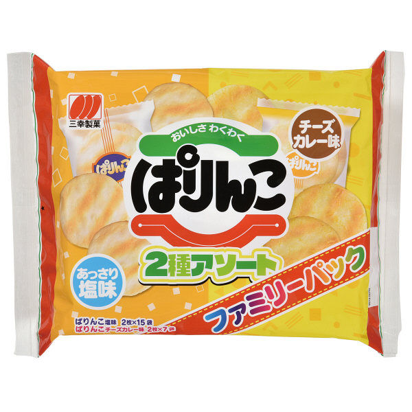 三幸製菓 ぱりんこ2種アソート 1袋